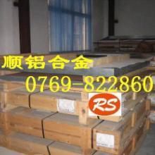 供应5052耐腐蚀防锈铝合金高耐磨铝合金板进口7075铝材图片