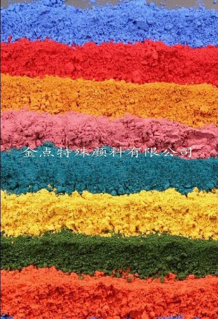 供应耐酸涂料专用镉红高性能涂料专用镉红陶瓷涂料专用镉红