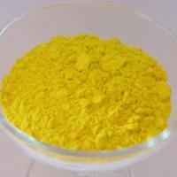 供应油墨涂料专用钛镍黄/玻璃涂料专用钛镍黄/陶瓷涂料专用钛镍黄