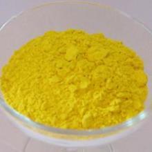 供应标志物涂料专用钛镍黄绘画涂料专用钛镍黄岩体壁画涂料专用钛镍黄图片