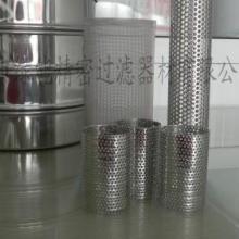 供应不锈钢丝网过滤器材,丝网过滤器,不锈钢滤器