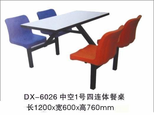 供应餐桌餐椅九江餐桌江西餐桌