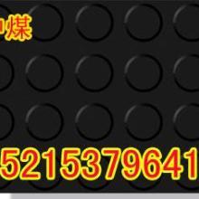 供应耐油胶板/丁腈橡胶板/氯丁橡胶板