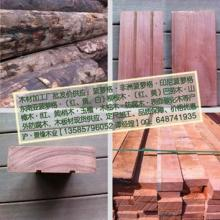现货供应!山樟木、山樟木原木板材、山樟木生产加工、山樟木厂家、山樟木图片