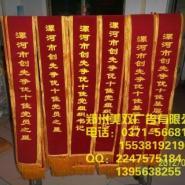 郑州哪里做发泡绶带图片