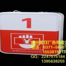 供应郑州哪里做吸塑灯箱