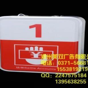 郑州哪里做吸塑灯箱图片