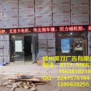 郑州哪里做LED显示屏便宜图片