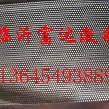 供应激光打孔,不锈钢管激光打孔,激光冲孔 深孔斜孔激光加工批发