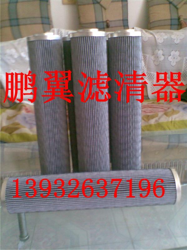 HC9100FKT4Z液压油滤芯