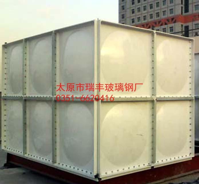 供应SMC组合水箱玻璃钢水箱  玻璃钢生活水箱、玻璃钢消防水箱、玻璃钢保温水箱、 拼装玻璃钢水箱
