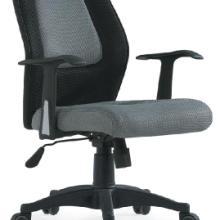 供应长安A033-420员工椅职员椅网椅A033420员工椅职员