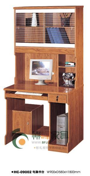 供应东莞茶山HC09002-90cm电脑书桌HC0900290c
