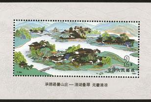 奥运邮票图片