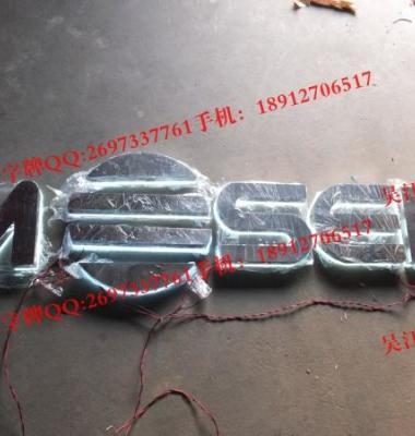 不锈钢字牌图片/不锈钢字牌样板图 (1)