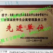 铜字铜牌价格图片