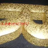 上海铜字铜牌铜字厂家图片