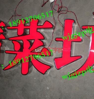 不锈钢字牌图片/不锈钢字牌样板图 (4)