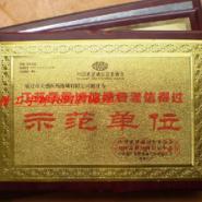 南京标牌哪里有找精工标牌厂图片