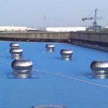 供应800上海无动力风机排风除尘设备图片