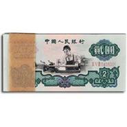 哪里回收第三套人民币2元车工价格图片