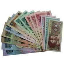 1980年人民币大全套珍藏册价格及第四套人民币回收135-2253-6056
