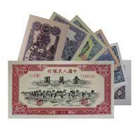 买第一套人民币大全套哪里保真市场价格13522536056