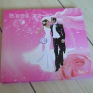高档彩盒粉色光盘盒光盘纸盒图片