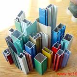 供应铝合金门窗铝型材北京铝型材