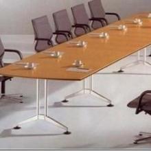 供应板式钢脚会议桌