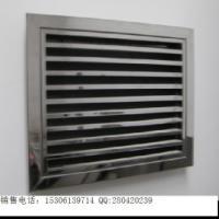供应深圳碳钢风口