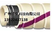 供应欧美进口酮类溶剂软管