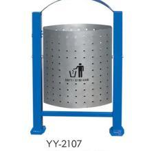 供应冲孔型垃圾桶-容量大占地小大量批发,户外垃圾箱 垃圾桶系列 批发