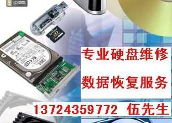 深圳福田三星硬盘维修图片