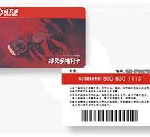 供应条码卡,条码卡设计,条码卡生产,条码卡图片