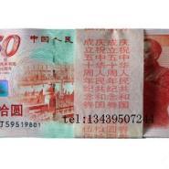 建国50周年纪念钞百连张绝品图片