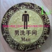 温州浮雕制造浮雕标识牌以利亚工艺图片