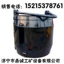 供应矿用挂钩式吊桶/1立方座钩式吊桶图片