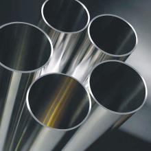 供应南京310S不锈钢管南京不锈钢管批发