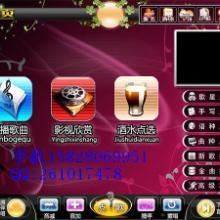 互动游戏软件供应商 成都KTV桌面游戏 点歌软件系统互动游戏软件图片