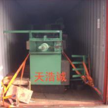 供应广东二手电火花机进口代理公司电话(13215121400 奉小姐图片