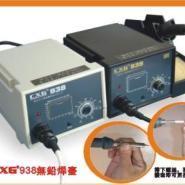 供应广东创新高936焊台936无铅焊台CXG936焊台发热芯生产