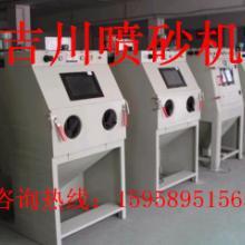 供应手动喷砂机、浙江喷砂机、杭州喷砂机、金华喷砂机