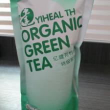 供应茶叶拉链复合袋