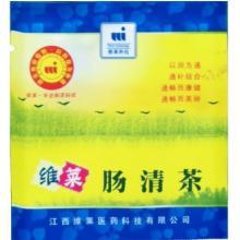 供应保健茶包装袋