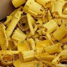 石家庄回收各种塑料