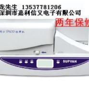 东莞硕方自动进牌机SP600图片