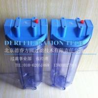 大号塑料过滤器北京PVC过滤器/ 北京大号塑料过滤器,PVC过滤器