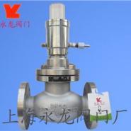 液氨切断阀上海永龙厂家图片