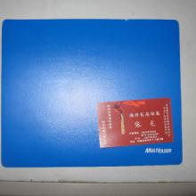 供应礼品鼠标垫批发,上海礼品鼠标垫